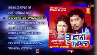 Amrik Toofan   Harjit Mattu   Toofani Akhrha   Jukebox    Goyal Music   New Punjabi Song