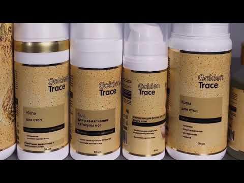 Педикюр Golden Trace