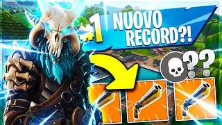 FORTNITE :AD A RECORD STEP!! THE NEW LEGENDARY PUMP
