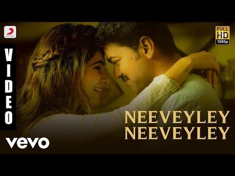 Adirindhi - Neeveyley Neeveyley Telugu...