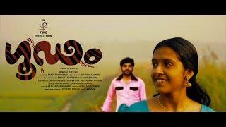 Goodam (ഗൂഢം) | malayalam short film | 2018 thumbnail