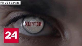 Вести.net: голосовой помощник для бытовой техники и новый онлайн-кинотеатр от Amazon