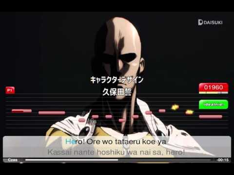 UltraStar Preview: JAM Project - THE HERO !! ~Okoreru Kobushi ni Hi wo Tsukero~ (TV) [HARD]