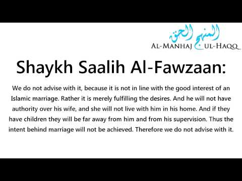 The Ruling on Misyaar Marriage - Shaykh Saalih Al-Fawzaan