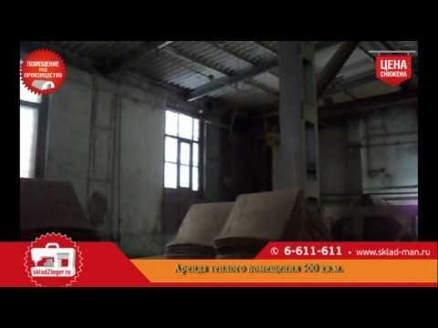 ПОТ Р М-021-2002 -