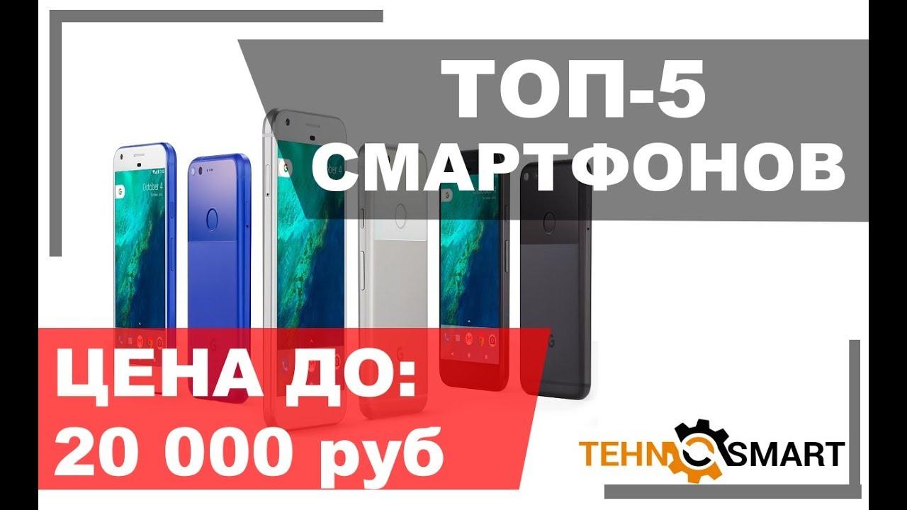 Мощный чехол для лучшего смартфона Xiaomi Redmi 3 Pro Распаковка .