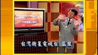 台灣綜藝之寶 湯尼陳 大陸媒體人人誇 主持