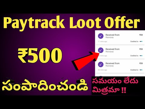 Loot Over 😫|Paytrac Loot Offer Telugu| Earn 500 Just Referring Friends|