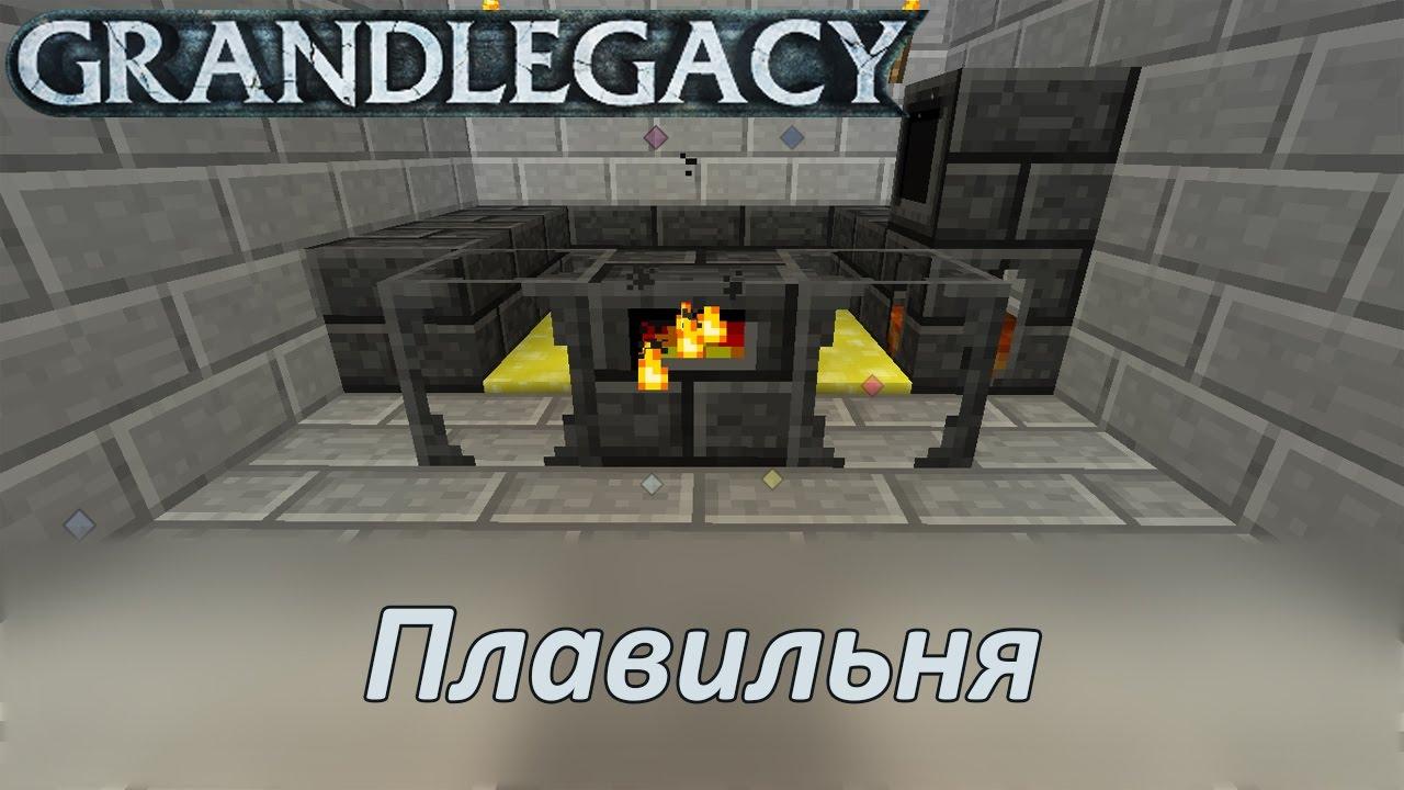 Как сделать плавильня из tinkers construct 153
