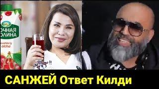 САНЖЕЙ Юлдузга ОПА ТИЛИНГИЗНИ ТИЙИБРО ГАПИРИНГ