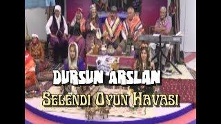 Dursun Arslan - Selendi Oyun Havası ( Vizyontürk Tv )