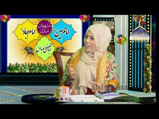 Aap Ki Awaz with Syeda Uzma Jafri I Alima Ghazala Sherazi I 19 04 2019