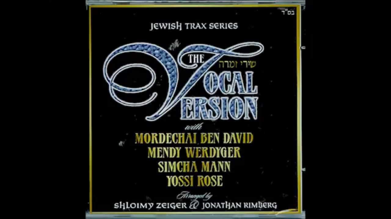 Mordechai Ben David - Shiru Lamelech