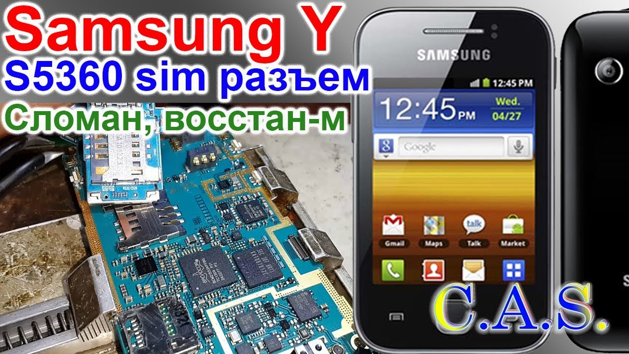 sim samsung yong gt s5360 youtube. Black Bedroom Furniture Sets. Home Design Ideas