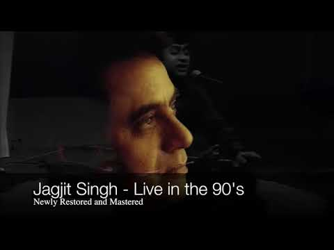 Jagjit Singh Live In The Late 90's   Newly Enhanced