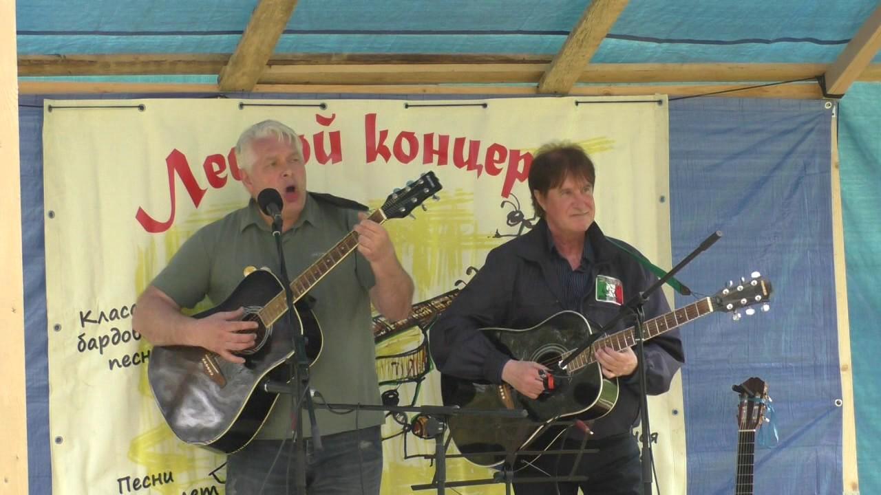 Лесной Концерт 2017. Часть 7