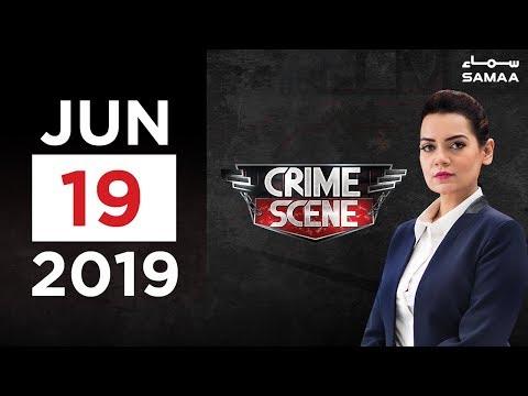 Chori shudha motorcycle kahan jati hai? | Crime Scene | SAMAA TV | 19 June 2019