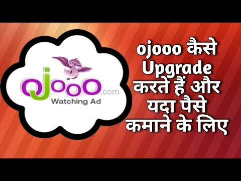 Make money with ojooo | How to Upgrade Your Ojooo Account