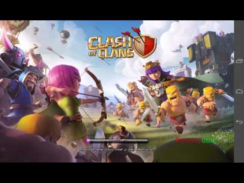 Kuwait Gamer clash of clans