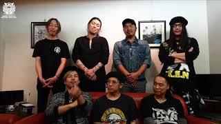 RISING SUN ROCK FESTIVAL 2018 in EZO Dragon Ash ビデオメッセージ.