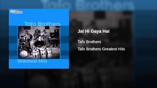 Jal Hi Gaya Hai (Instrumental)