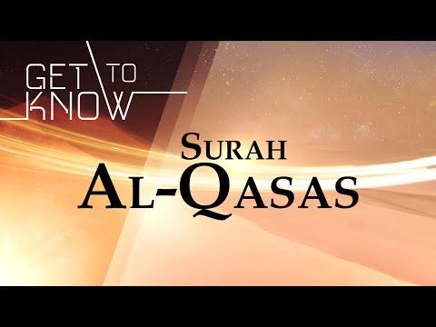 GET TO KNOW: Ep. 6 - Surah Al-Qasas - Nouman Ali Khan - Quran Weekly