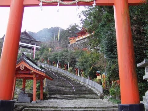 Kumano Nachi Taisha (熊野那智大社) Grand Shrine, Nachi Katsuura, Wakayama Prefecture