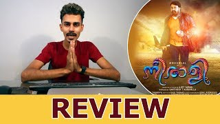 Video Neerali Malayalam Movie Review By #AbhijithVlogger #Cinespot download MP3, 3GP, MP4, WEBM, AVI, FLV Agustus 2018