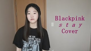 BLACKPINK (블랙핑크) - Stay Cover