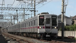 東武10000系10030型11252F区間急行南栗橋行 北越谷~大袋通過【4K】