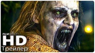 Топ 4 Фильма Ужасов В Рейтинге
