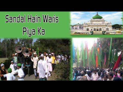 Sandal Hain Waris Piya Ka || Imran Taaj || Waris Ke Angna || Teena Audio