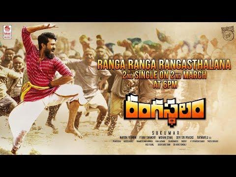 ranga-ranga-rangasthalana-song-releasing-tomorrow-|-rangasthalam---ram-charan,-devi-sri-prasad