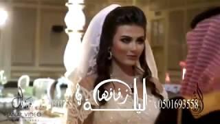 الف الصلاه والسلام عليك يا حبيب الله محمد - افخم زفه محمد عبده