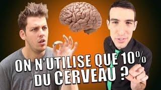 IDÉE REÇUE #7 : Le cerveau (feat. Pierre Croce)