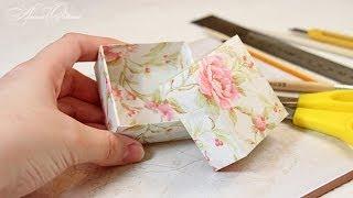 Как сделать коробочку для подарка за 10 минут!(Подарочная упаковка - именно та приятная деталь, которая таит в себе частичку внимания и создаёт ощущение..., 2013-11-12T12:41:43.000Z)