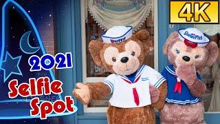 [4K Hong Kong Disneyland] Selfie Spot (2021): Duffy and ShellieMay