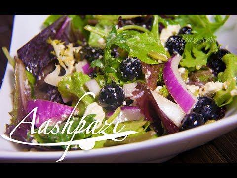 Blueberry Salad Recipe 4K