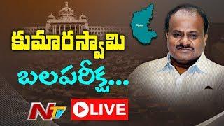 Karnataka Floor Test LIVE || Kumaraswamy Floor Test LIVE || BJP Vs Congress JDS || NTV