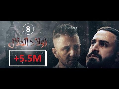Wlad Hlal  (Algerie) Episode 8