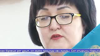 Жаналыктар 21.01.19 2 часть