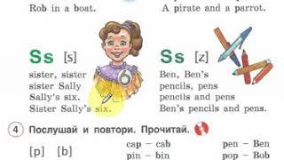Английский язык 2 класс. Комарова. ГДЗ. Учебник 2 класс.