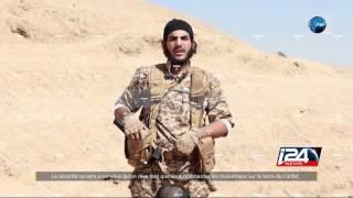 شريط داعش الجديد- والرسالة المشفرة