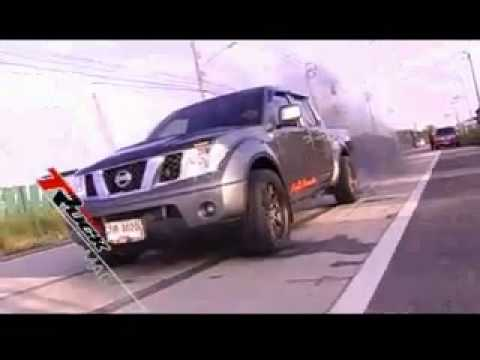 Nissan Navara ซิ่ง