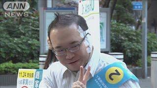 耳を噛みちぎられた香港の区議候補 選挙活動を再開(19/11/22)
