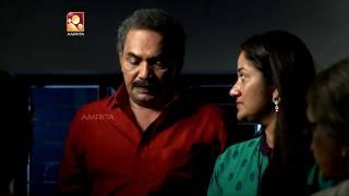 Decemberile Aakasham - Episode : #37 - ഡിസംബറിലെ ആകാശം - Malayalam Serial - Amrita Television