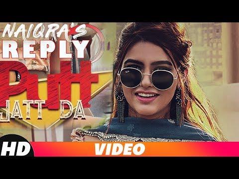 Reply Putt Jatt Da | Naiqra | DJ Strings | Latest Punjabi Song 2018