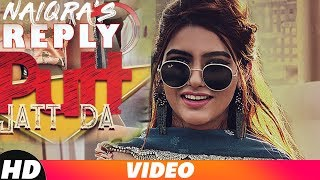 Reply Putt Jatt Da | Naiqra | DJ Strings | Latest Punjabi Song 2018
