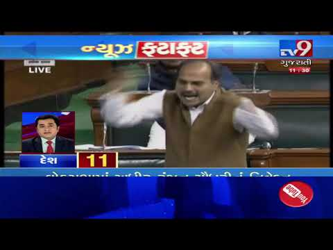 Top News Stories Of This Hour : 06-12-2019 | Tv9GujaratiNews
