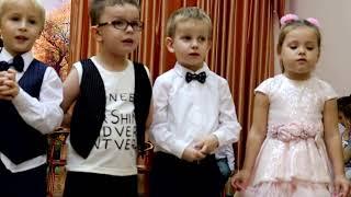 Праздник осени в Детском саду №1310